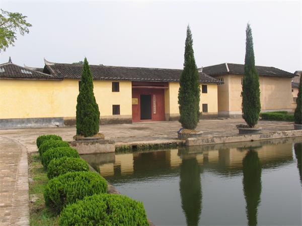 中华苏维埃共和国粮食人民委员部旧址