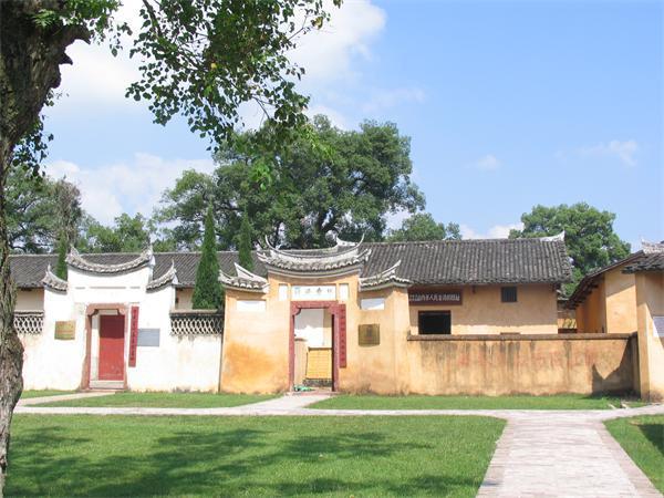 中华苏维埃共和国内务人民委员部旧址