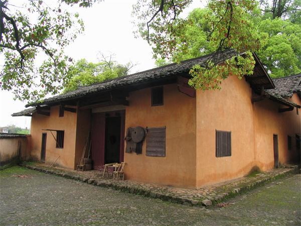 中华苏维埃共和国中央人民委员会旧址