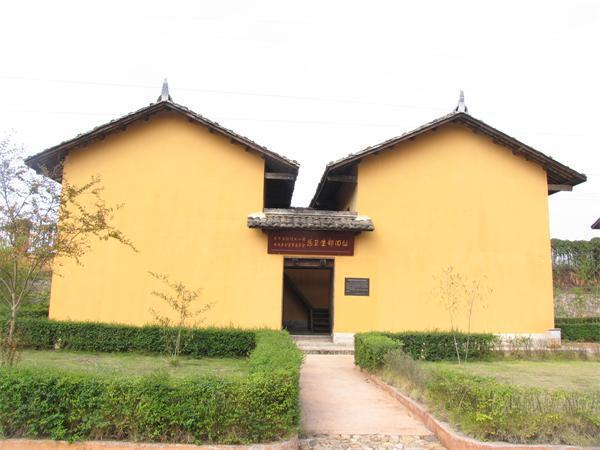 中央革命军事委员会总卫生部旧址
