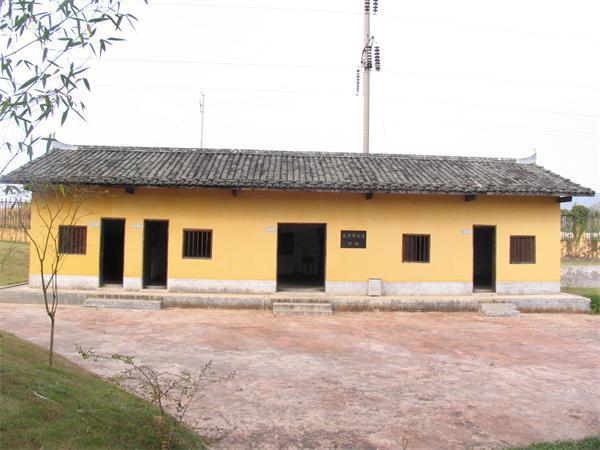 中央革命军事委员会化学研究室旧址