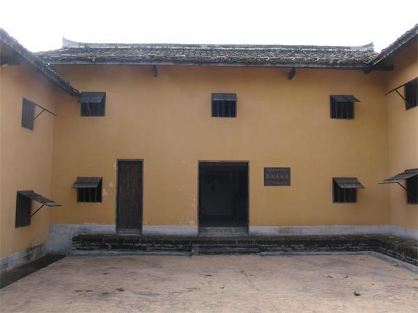 中央革命军事委员会总参谋部(第二局)旧址
