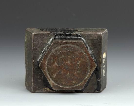 中央造币厂银元钢模