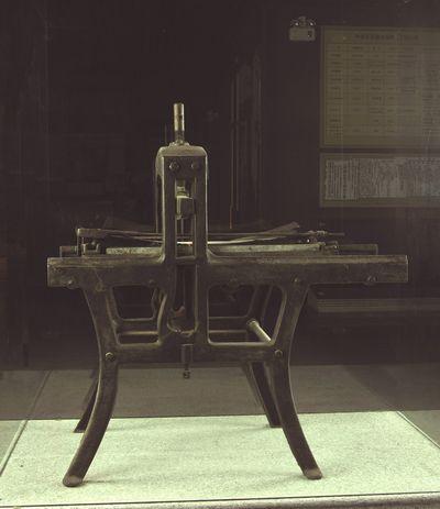 中央印刷厂石印机