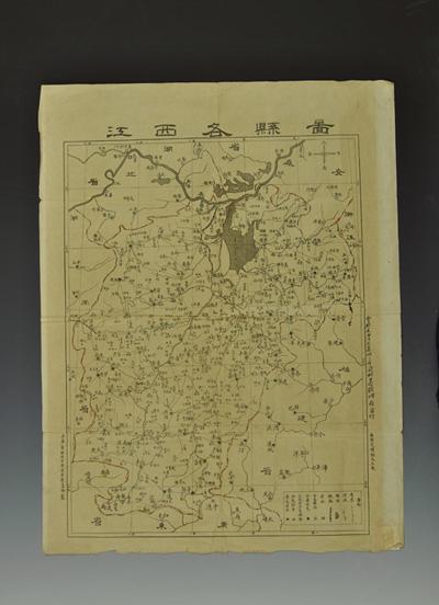 中华苏维埃中央政府教育部制的江西各县图